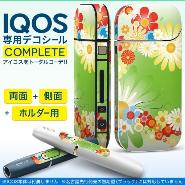 iQOS アイコス 専用スキンシール 裏表2枚 側面 ホルダー フルセット 両面 サイド ボタン 花 フラワー 赤 レッド 005816