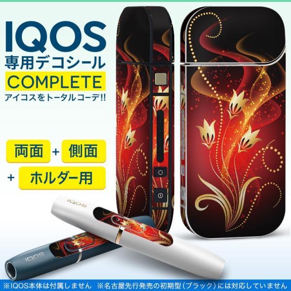 iQOS アイコス 専用スキンシール 裏表2枚 側面 ホルダー フルセット 両面 サイド ボタン 植物 赤 レッド 005878