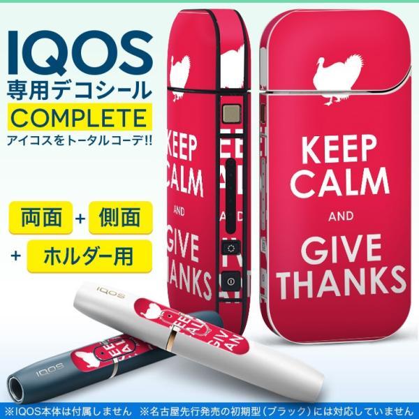 iQOS アイコス 専用スキンシール 裏表2枚 側面 ホルダー フルセット 両面 サイド ボタン 鳥 英語 文字 006281