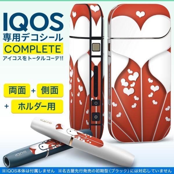 iQOS アイコス 専用スキンシール 裏表2枚 側面 ホルダー フルセット 両面 サイド ボタン ハート 赤 レッド 006349
