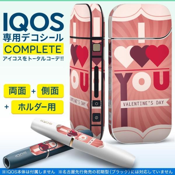 iQOS アイコス 専用スキンシール 裏表2枚 側面 ホルダー フルセット 両面 サイド ボタン ハート 英語 文字 006403