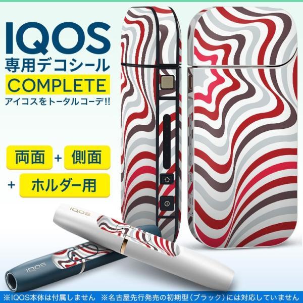 iQOS アイコス 専用スキンシール 裏表2枚 側面 ホルダー フルセット 両面 サイド ボタン 赤 レッド 模様 006514