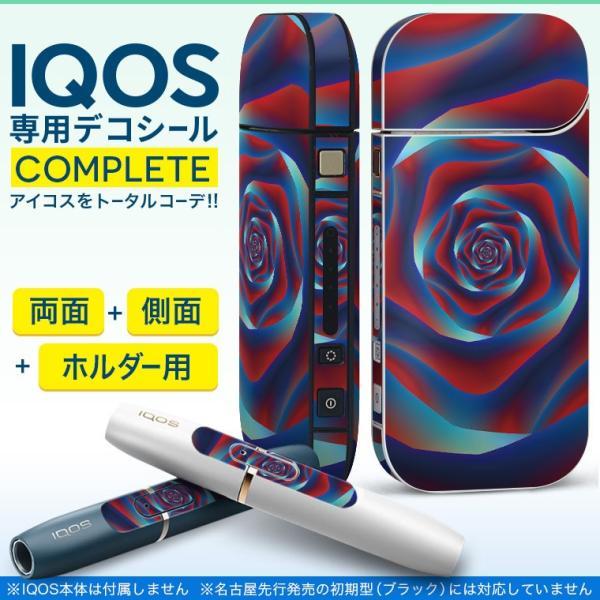 iQOS アイコス 専用スキンシール 裏表2枚 側面 ホルダー フルセット 両面 サイド ボタン 青 赤 レッド 薔薇 006844