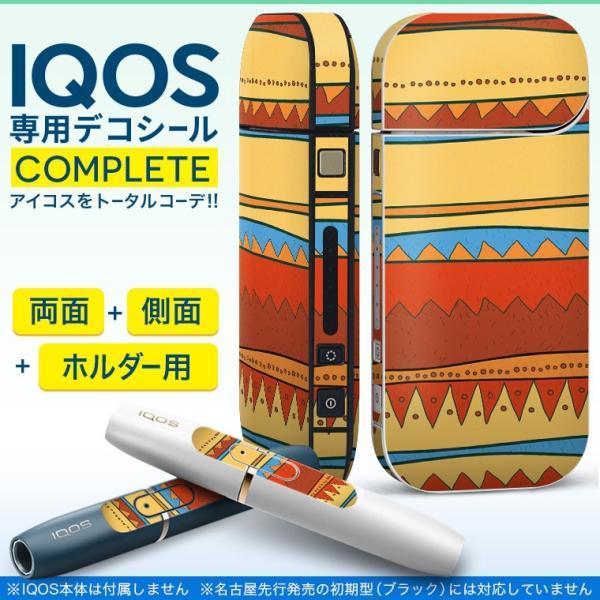iQOS アイコス 専用スキンシール 裏表2枚 側面 ホルダー フルセット 両面 サイド ボタン 赤 レッド 模様 007122