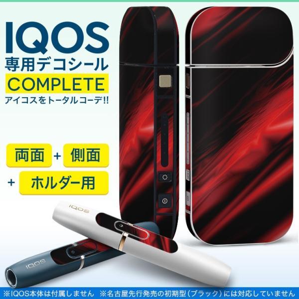 iQOS アイコス 専用スキンシール 裏表2枚 側面 ホルダー フルセット 両面 サイド ボタン 赤 レッド 黒 ブラック 007214