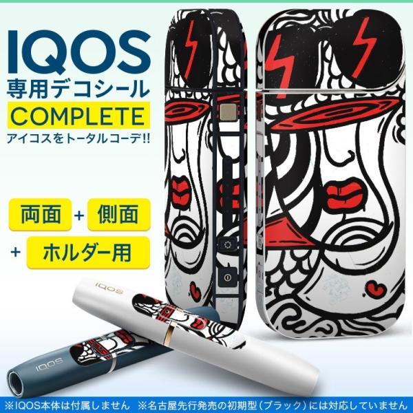 iQOS アイコス 専用スキンシール 裏表2枚 側面 ホルダー フルセット 両面 サイド ボタン 赤 レッド 模様 顔 007345