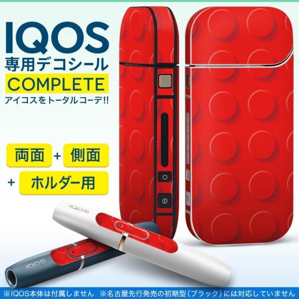iQOS アイコス 専用スキンシール 裏表2枚 側面 ホルダー フルセット 両面 サイド ボタン レゴ ブロック 赤 レッド 007348
