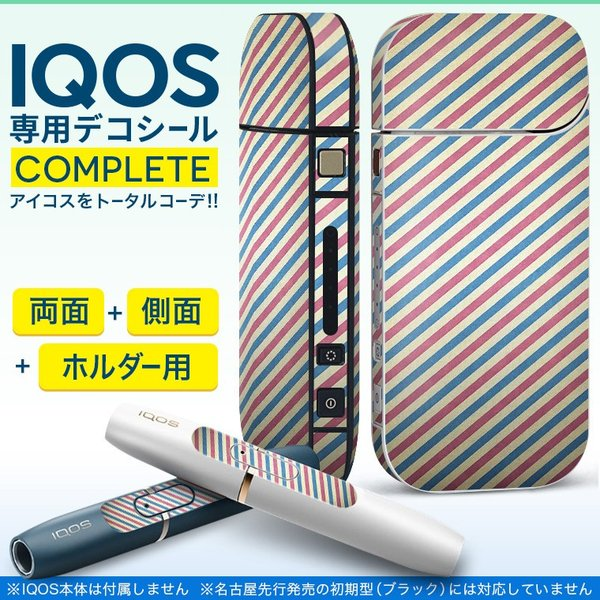 iQOS アイコス 専用スキンシール 裏表2枚 側面 ホルダー フルセット 両面 サイド ボタン ボーダー 赤 レッド 模様 007371