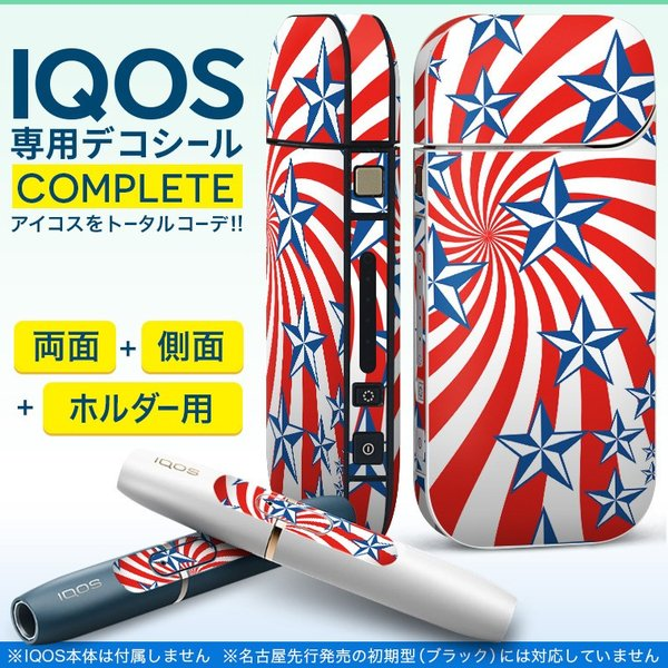 iQOS アイコス 専用スキンシール 裏表2枚 側面 ホルダー フルセット 両面 サイド ボタン 星 スター 赤 レッド 青 ブルー 007539