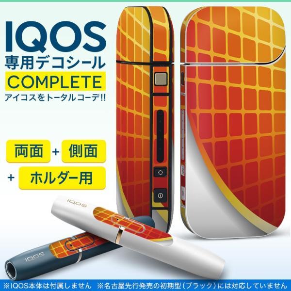 iQOS アイコス 専用スキンシール 裏表2枚 側面 ホルダー フルセット 両面 サイド ボタン チェック 赤 レッド オレンジ 007563