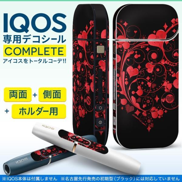 iQOS アイコス 専用スキンシール 裏表2枚 側面 ホルダー フルセット 両面 サイド ボタン ハート 赤 レッド 黒 ブラック 007587