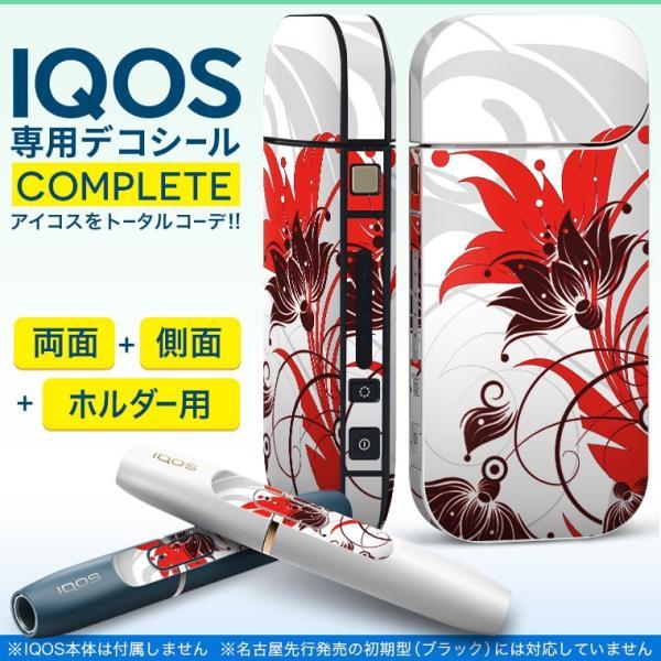 iQOS アイコス 専用スキンシール 裏表2枚 側面 ホルダー フルセット 両面 サイド ボタン 花 フラワー 赤 レッド 007631