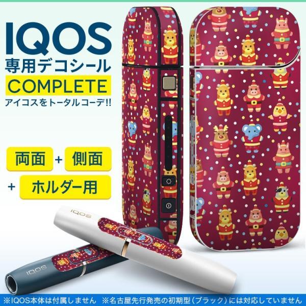 iQOS アイコス 専用スキンシール 裏表2枚 側面 ホルダー フルセット 両面 サイド ボタン 赤 レッド 動物 模様 サンタ 007677
