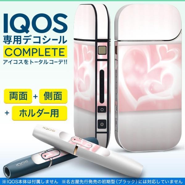 iQOS アイコス 専用スキンシール 裏表2枚 側面 ホルダー フルセット 両面 サイド ボタン ハート 赤 レッド ピンク 007834