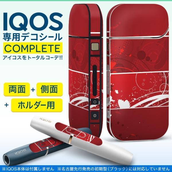 iQOS アイコス 専用スキンシール 裏表2枚 側面 ホルダー フルセット 両面 サイド ボタン 赤 レッド 蝶 デザイン 008002