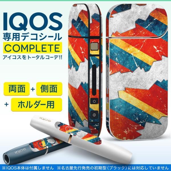 iQOS アイコス 専用スキンシール 裏表2枚 側面 ホルダー フルセット 両面 サイド ボタン カラフル レトロ 赤 レッド 008006