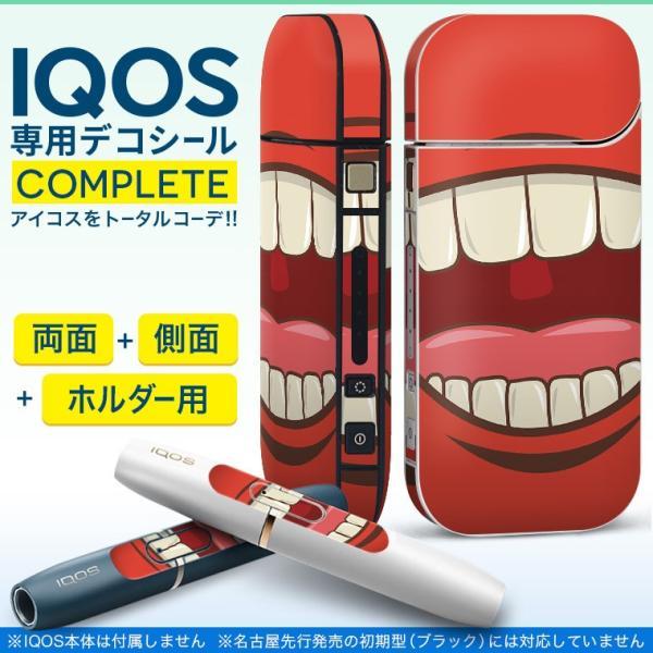iQOS アイコス 専用スキンシール 裏表2枚 側面 ホルダー フルセット 両面 サイド ボタン 口 くち 赤 イラスト 008104