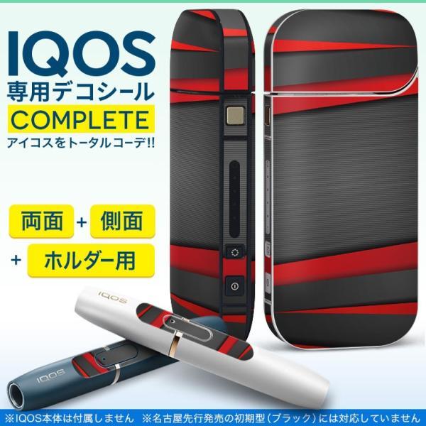 iQOS アイコス 専用スキンシール 裏表2枚 側面 ホルダー フルセット 両面 サイド ボタン 赤 レッド 黒 ブラック ライン 008225