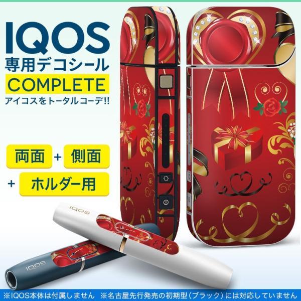 iQOS アイコス 専用スキンシール 裏表2枚 側面 ホルダー フルセット 両面 サイド ボタン バレンタイン 赤 レッド リボン ハート 008300