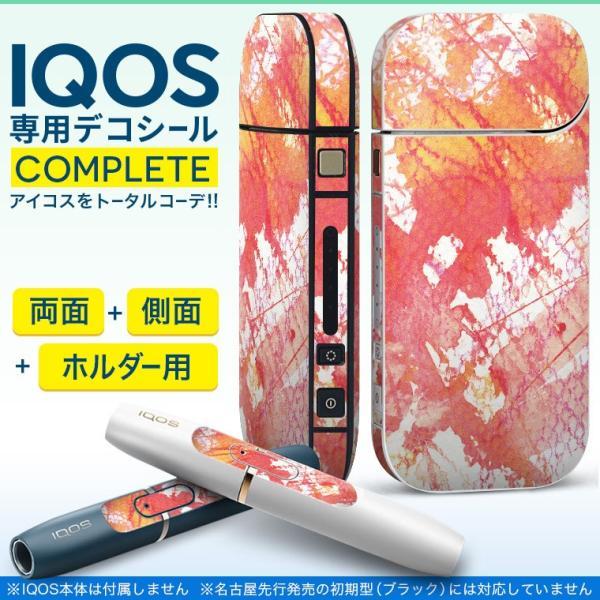 iQOS アイコス 専用スキンシール 裏表2枚 側面 ホルダー フルセット 両面 サイド ボタン インク ペンキ 赤 レッド 水彩 008346