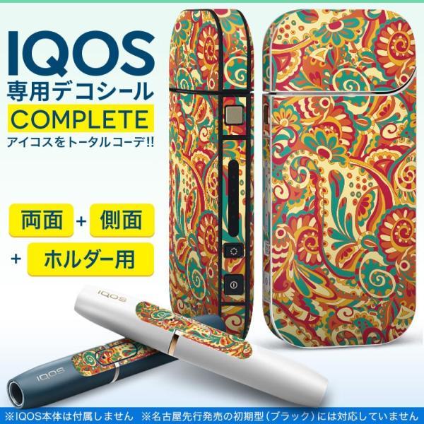 iQOS アイコス 専用スキンシール 裏表2枚 側面 ホルダー フルセット 両面 サイド ボタン 花 フラワー 赤 レッド 模様 008409