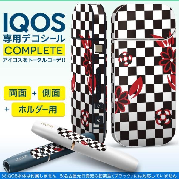 iQOS アイコス 専用スキンシール 裏表2枚 側面 ホルダー フルセット 両面 サイド ボタン 花 フラワー 赤 レッド 市松模様 008442