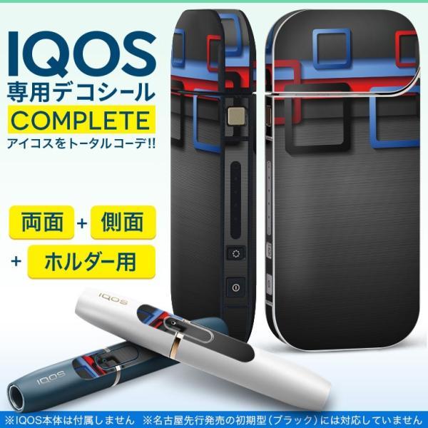 iQOS アイコス 専用スキンシール 裏表2枚 側面 ホルダー フルセット 両面 サイド ボタン 黒 ブラック 模様 赤 青 008496