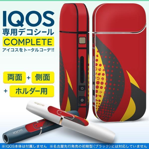 iQOS アイコス 専用スキンシール 裏表2枚 側面 ホルダー フルセット 両面 サイド ボタン 赤 レッド 水玉 模様 008580