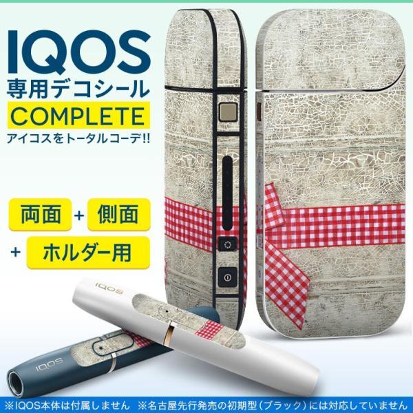 iQOS アイコス 専用スキンシール 裏表2枚 側面 ホルダー フルセット 両面 サイド ボタン リボン 赤 レッド チェック 008651