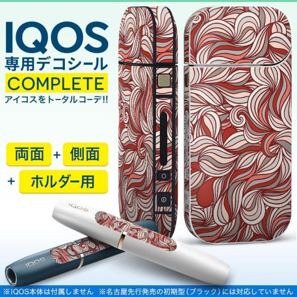 iQOS アイコス 専用スキンシール 裏表2枚 側面 ホルダー フルセット 両面 サイド ボタン 模様 赤 レッド 008745