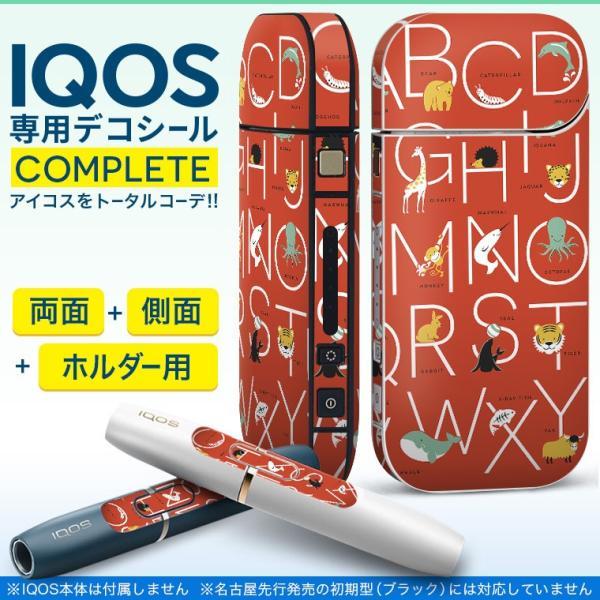 iQOS アイコス 専用スキンシール 裏表2枚 側面 ホルダー フルセット 両面 サイド ボタン 赤 レッド イラスト 文字 008806