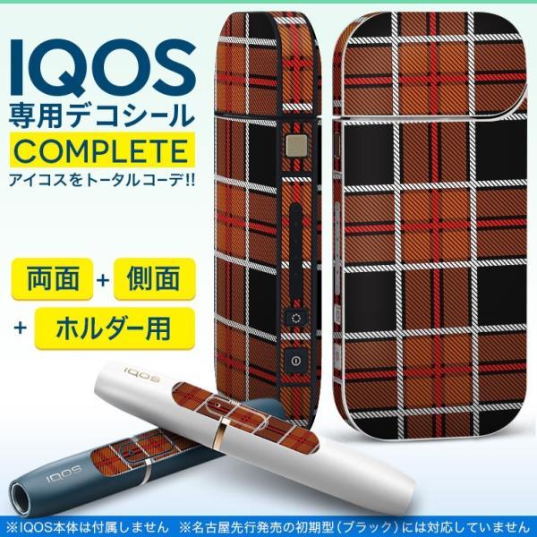 iQOS アイコス 専用スキンシール 裏表2枚 側面 ホルダー フルセット 両面 サイド ボタン チェック 赤 模様 008807