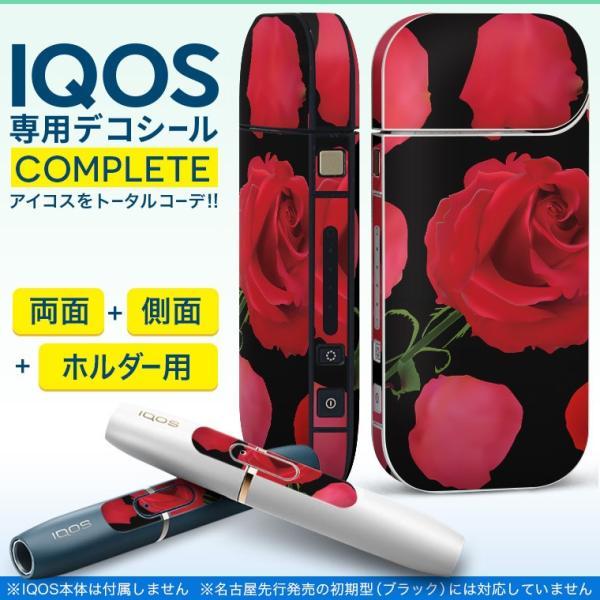iQOS アイコス 専用スキンシール 裏表2枚 側面 ホルダー フルセット 両面 サイド ボタン フラワー 花 薔薇 赤 レッド 008906
