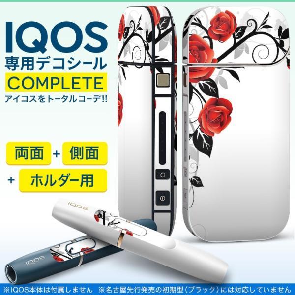 iQOS アイコス 専用スキンシール 裏表2枚 側面 ホルダー フルセット 両面 サイド ボタン 花 フラワー 赤 009125