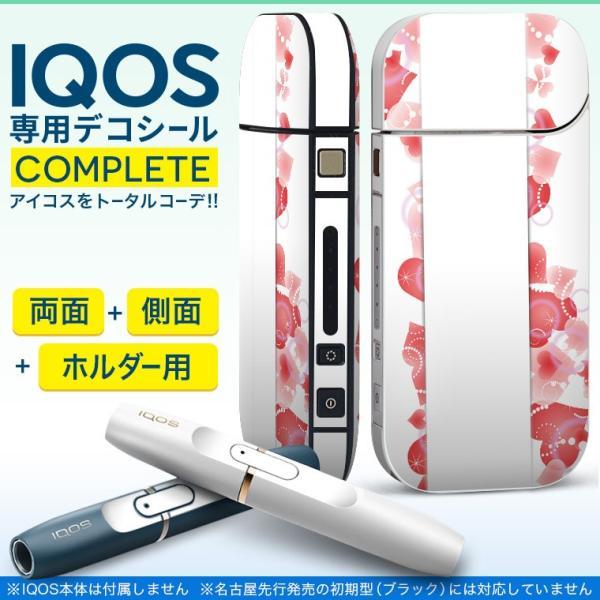 iQOS アイコス 専用スキンシール 裏表2枚 側面 ホルダー フルセット 両面 サイド ボタン ハート 赤 ピンク 009191