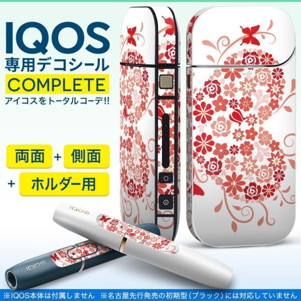 iQOS アイコス 専用スキンシール 裏表2枚 側面 ホルダー フルセット 両面 サイド ボタン 花 フラワー ハート 赤 009198