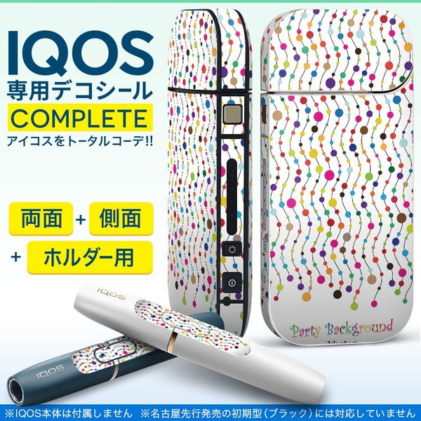 iQOS アイコス 専用スキンシール 裏表2枚 側面 ホルダー フルセット 両面 サイド ボタン カラフル 英語 模様 009441
