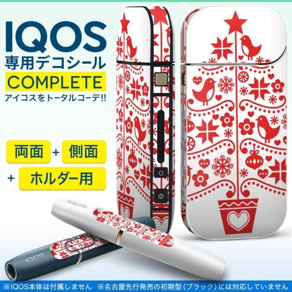 iQOS アイコス 専用スキンシール 裏表2枚 側面 ホルダー フルセット 両面 サイド ボタン クリスマス ツリー 赤 009717