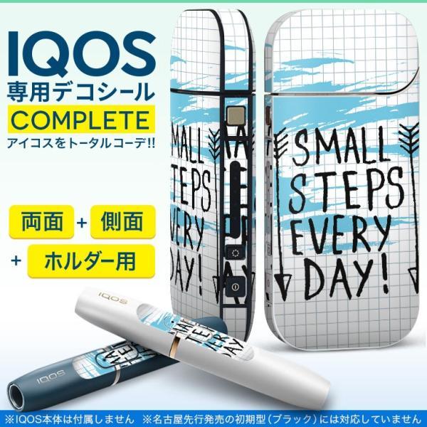 iQOS アイコス 専用スキンシール 裏表2枚 側面 ホルダー フルセット 両面 サイド ボタン 英語 文字 青 010048