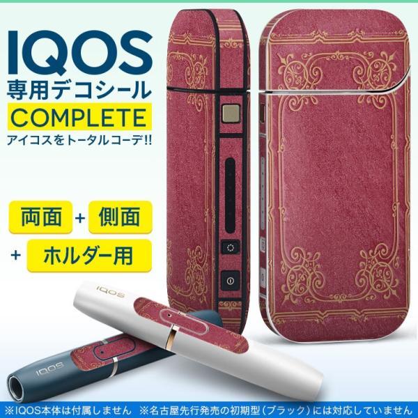 iQOS アイコス 専用スキンシール 裏表2枚 側面 ホルダー フルセット 両面 サイド ボタン レトロ 赤 模様 010275