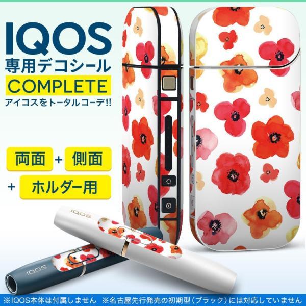 iQOS アイコス 専用スキンシール 裏表2枚 側面 ホルダー フルセット 両面 サイド ボタン フラワー 花 赤 オレンジ 010282