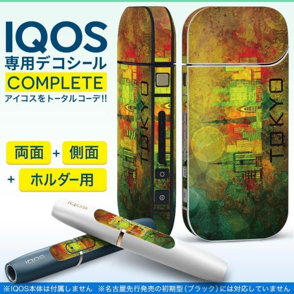 iQOS アイコス 専用スキンシール 裏表2枚 側面 ホルダー フルセット 両面 サイド ボタン 東京 風景 景色 010495