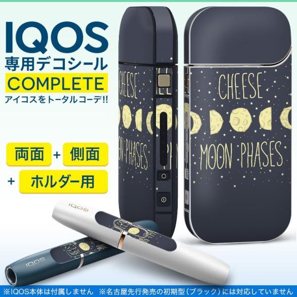 iQOS アイコス 専用スキンシール 裏表2枚 側面 ホルダー フルセット 両面 サイド ボタン 星 月 英語 010567