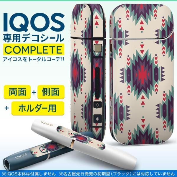 iQOS アイコス 専用スキンシール 裏表2枚 側面 ホルダー フルセット 両面 サイド ボタン ネイティブ柄 緑 赤 010731