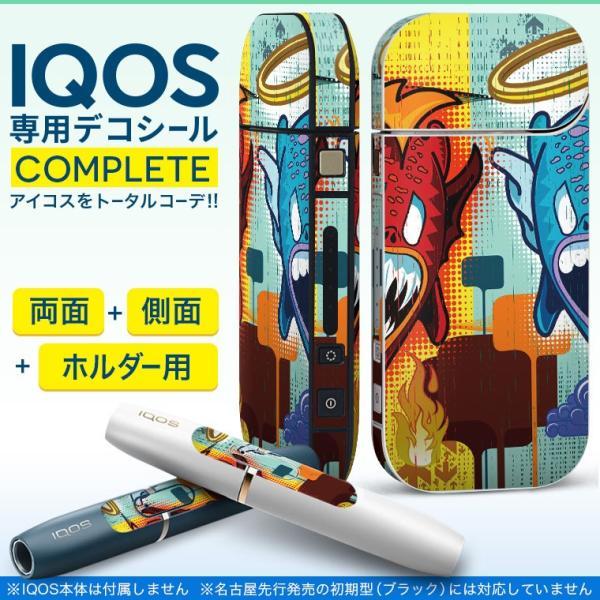 iQOS アイコス 専用スキンシール 裏表2枚 側面 ホルダー フルセット 両面 サイド ボタン キャラクター 赤 緑 010807
