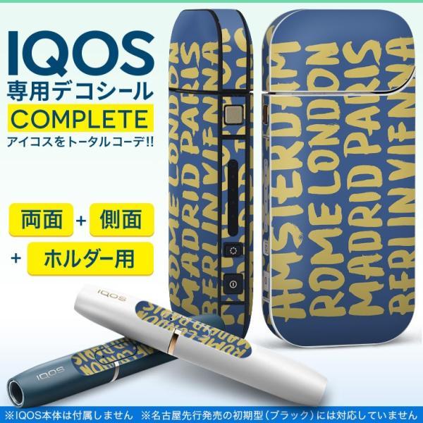 iQOS アイコス 専用スキンシール 裏表2枚 側面 ホルダー フルセット 両面 サイド ボタン 英語 外国 名前 010989