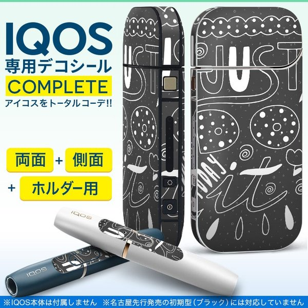 iQOS アイコス 専用スキンシール 裏表2枚 側面 ホルダー フルセット 両面 サイド ボタン 英語 文字 水玉 011138