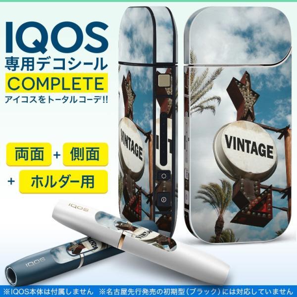 iQOS アイコス 専用スキンシール 裏表2枚 側面 ホルダー フルセット 両面 サイド ボタン 看板 英語 ビンテージ 011170