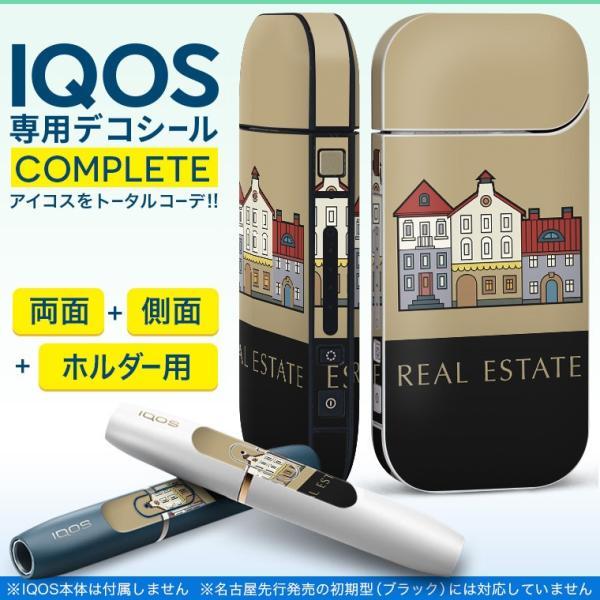 iQOS アイコス 専用スキンシール 裏表2枚 側面 ホルダー フルセット 両面 サイド ボタン 建物 英語 風景 011194