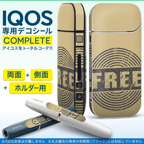 iQOS アイコス 専用スキンシール 裏表2枚 側面 ホルダー フルセット 両面 サイド ボタン 英語 ビンテージ 文字 011195